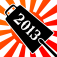 2013 Cowbell